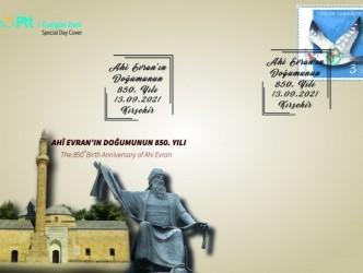 """PTT AŞ, """"Ahi Evran'ın  Doğumunun 850. Yılı""""  konulu özel gün zarfı"""